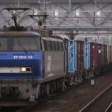 『JR貨物 EF200 12 東海道本線』の画像