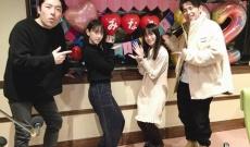【乃木坂46】堀未央奈、掛橋沙耶香とオリラジがWデート感のあるコーデwww