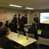 『成城学園高校の課外教室【成城革命Vol.6】』の画像