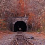 『【日本の心霊スポット】慰霊の森 vs 常紋トンネル』の画像