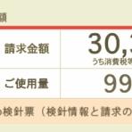 西川口ひろし
