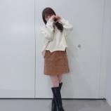 『かわええ・・・日向坂46加藤史帆、真夏さんから貰った『お下がりミニスカート』着用写真を公開!!!』の画像