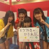HKT48夏のホールツアー@高知、開演前のロビー企画の様子