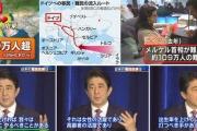 【自民総裁選】自民総裁に安倍首相3選 石破元幹事長破る