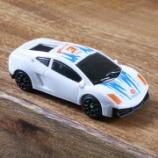 『オンダ ダッシュスーパーカー ランボルギーニ・ガヤルド』の画像
