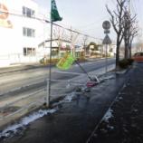 『桔梗町内で「スリップ事故」!!』の画像