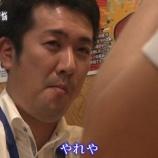 『【会社の飲み会】強制的に5,000円も払わされ、説教されるのがサラリーマンw』の画像
