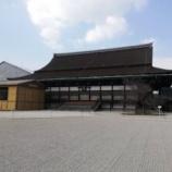 『京都御所に行ってまいりました。』の画像