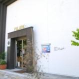 『JAL×はんつ遠藤コラボ企画【宮崎編3】2日め・ピッツァ&パスタ(PILAW)』の画像