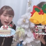『【元乃木坂46】伊藤かりん、自宅での矢田里沙子とのクリスマスパーティーの様子がこちら・・・』の画像