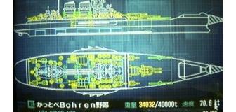 シーシェパード△「超高速船は沈没したけど、また新しい船導入するよ―(^o^)/」