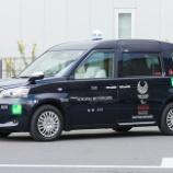 『【朗報】20代で月給50万円稼げる夢の職業!?大卒の新卒者など若手タクシードライバーが急増中。』の画像