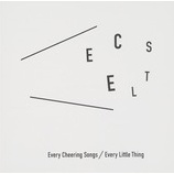 『CD Review:Every Little Thing「Every Cheering Songs」』の画像