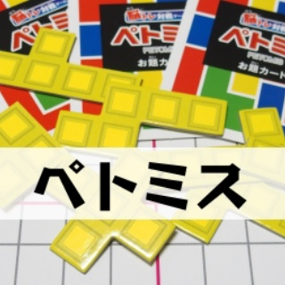 ふうかのボードゲーム日記