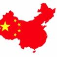 日本が中国に勝ってた時代っていつ頃から?