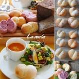 『基礎 ツイン・ソフト 上級 黒ごま食パン、餡子食パン』の画像
