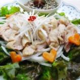 """『薬膳レシピ「蒸し鶏のヌクマム風薬膳ソース」を作りました。和食?ベトナム料理?タイ料理?でも""""薬膳""""です^^』の画像"""