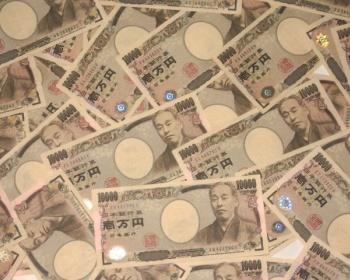 男性宅に3人組の男が現れ現金約4000万円を奪う 車で連れ去られるも途中で解放され通報 東京・渋谷