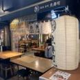 姫路 のれん街 〇上水産/姫路酒肴「魚寿司」 @キャッシュバックCP