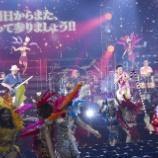 『42年の歴史で最大!!!横浜アリーナでの無観客ライブ配信、結果がこちら・・・』の画像