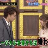 『【乃木坂46】生田絵梨花、他のミュージカル女優からは嫌われている模様・・・』の画像