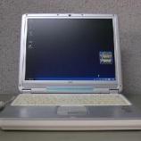 『【緊急】激安オークション NEC LaVie LN500/4』の画像