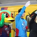 『ファジアーノ岡山 JR西日本岡山支社とタイアップ! 「ファジ丸」電車を山陽線などで運行開始!!』の画像