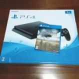 『ついに買った・・・PS4!!』の画像