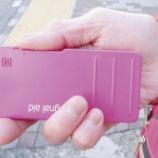 『命守る装置、もっと普及を  視覚障害者用「シグナルエイド」』の画像