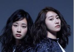 桜井玲香、W主演舞台『半神』のレポがコチラ!期待以上に凄く、めちゃくちゃ泣けるらしい!!!