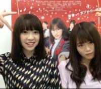 【乃木坂46】渡辺みり愛がSHOWROOM配信!プロの山崎怜奈氏が乱入!