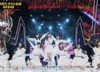 【HEY!HEY!NEO!】AKB48が「ジワるDAYS」を披露!キャプチャなどまとめ