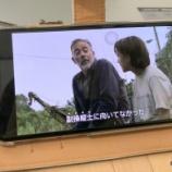 『ウォーキングデッドS10#5 ルシール復活&ダークニーガン』の画像