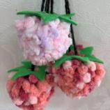 『花の季苑/いちごちゃんを作りました!』の画像