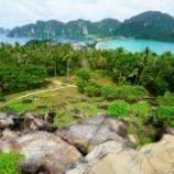 『ピピ島ビューポイント & さよならピピ島!』の画像