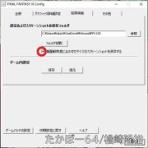 【FF11人生】クラーケン倶楽部