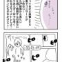 涙の十五祭①