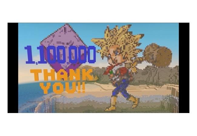 『ドラゴンクエストビルダーズ2』、110万本突破!