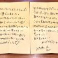 SKE48入内嶋涼、虫グッズイベントに行っていた模様!虫好きアイドルって最高ですね!