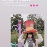 『【元乃木坂46】可愛すぎだろ!?w 斉藤優里『有吉ぃぃeeeee!』出演コメントを公開!!!!!!』の画像