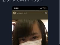 【悲報】深川麻衣主演の映画の公式Twitter垢が衝撃的な誤爆wwwwwwwwww