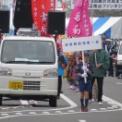 第18回湘南台ファンタジア2016 その26(津軽舞扇毬菊一座)