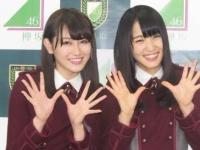 【欅坂46】やっぱ菅井友香と守屋茜のツーショットは最高だな...(画像あり)