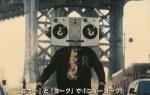 日本のビタミンウォーターのCMが、やたらキャッチーでクレイジーだった!! 【海外の反応】