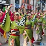 『高知よさこいを視察してきました。そして、原宿表参道のスーパーよさこいは8月25〜26日開催です。』の画像