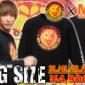 【大きいサイズ】 ライオンマーク長袖Tシャツが大きいサイズの...