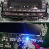 『トヨタ ヴェルファイア エアコンパネル等のLED打ち換え(LED交換)手術』の画像