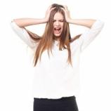 『不動産の営業マンが絶対に言わない5つのこと!』の画像