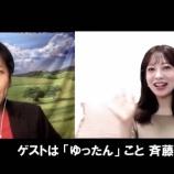 『【乃木坂46】YouTube『辞めたアイドルに話を聴こう』ついに動画公開へ!!!!!!キタ━━━━(゚∀゚)━━━━!!!』の画像