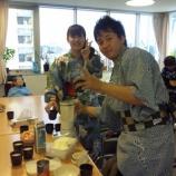 『 今日の高専賃♪♪(浴衣喫茶)』の画像